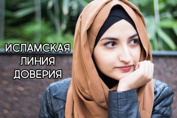 Хочу познакомиться с татарской девушкой в базарном матаки как провести знакомство в группе