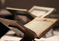 Как Ибн Таймийа клевещет на мусульман