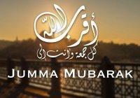 Невероятные воздаяния пятницы для мусульманина