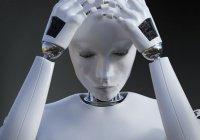 Ученые: Мыслящий компьютер впадет в депрессию