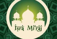 6 вопросов и ответов о Мирадже