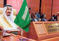 Саудовская Аравия окажет Палестине финансовую помощь