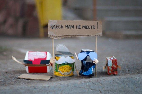 Активист также предлагает участникам челленджа довезти собранные стеклянные, пластиковые бутылки и алюминиевые банки до контейнеров раздельного сбора
