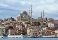 В Стамбуле стартует Всемирный саммит религиозных меньшинств