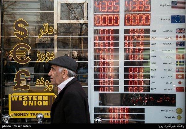 Власти Ирана продолжают бороться с ослаблением национально валюты.