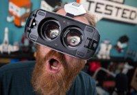 Виртуальная реальность помогла геймеру похудеть