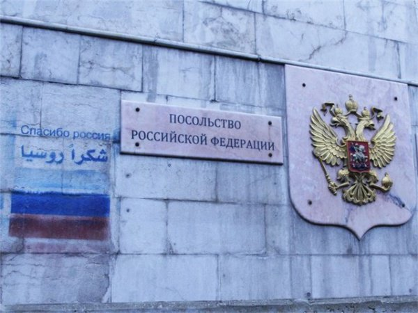В Сирии начнет работу новый посол России.