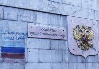 Россия сменит посла в Сирийской республике