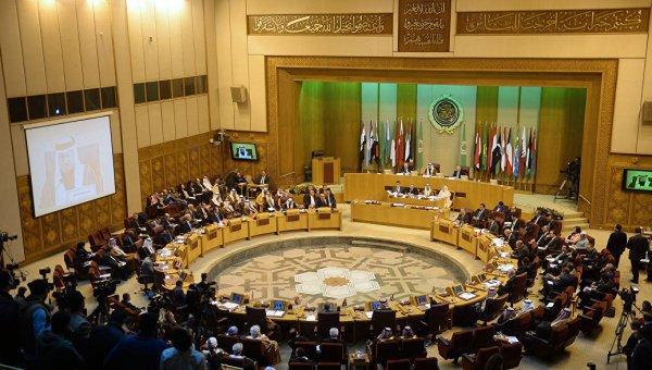 Арабский саммит №29: краткие итоги
