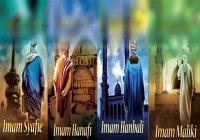 «Четверо имамов, все четверо – уважаемы, ведают они об Аллахе и Мустафе»