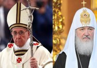 Папа Римский и Патриарх Кирилл призвали мировых лидеров «одуматься»