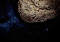 Крупный астероид пронесся мимо Земли