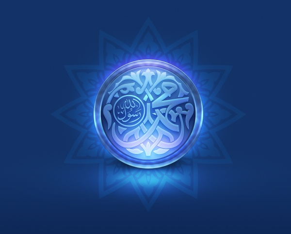 Посланник Аллаха (ﷺ)