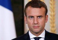 Макрон: в Европе назревает гражданская война