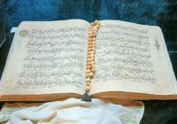 28 дней до Рамадана: читаем Коран