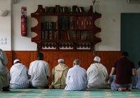 Власти Франции взяли на контроль финансирование мечетей