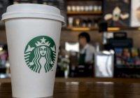 В США за расизм закрывают кофейни Starbucks