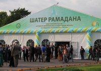 Общетюркский ифтар пройдет в Москве