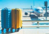 В 2017 году свой багаж терял каждый двухсотый авиапассажир