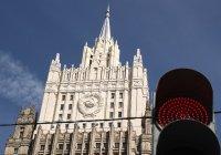 Здание МИД РФ эвакуировали после звонка о бомбе
