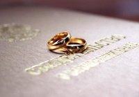 В России заявление в загс можно будет подать за год до свадьбы