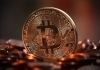 МЧС предупредило об опасности криптовалют
