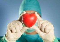 Обнаружен способ избежать летального инфаркта