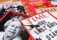 Журнал Time не включил Путина в список самых влиятельных людей мира
