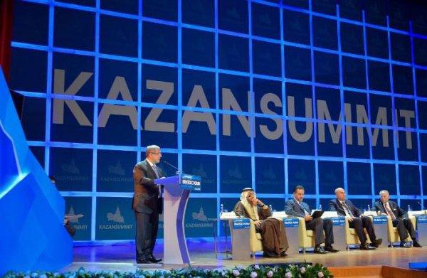 До KazanSummit осталось менее трех недель.