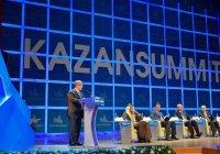 Юбилейный KazanSummit пройдет под знаком «Halal Lifestyle»