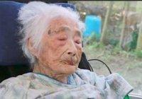 Умер самый старый в мире человек