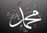 Непочтительность ваххабитов к Посланнику Аллаха (ﷺ)