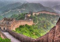 Дрон запечатлел редкие кадры Великой Китайской стены (ВИДЕО)