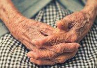 Медики выяснили, что ведет к возникновению болезни Паркинсона