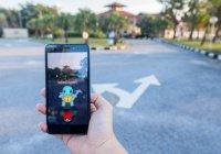 Игра Pokemon GO спасла человека с деменцией