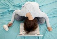 Больше 40% россиян признались, что спят мало