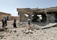 В Йемене разбомбили свадьбу, 33 человека погибли