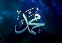 """""""Когда очистили Мухаммаду его сердце, перенесли его с земли на небеса..."""""""