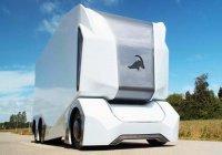 Автономные грузовики оставят без работы 240 тыс. японцев