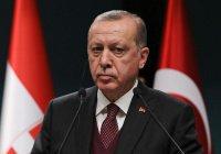Эрдоган выразил соболезнования жертвам геноцида армян