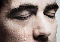 Ученые выяснили, почему люди плачут