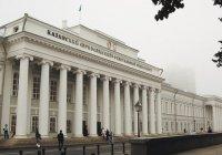 Международный форум восточных языков и культур пройдет в КФУ