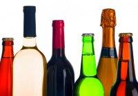 Ученые обнаружили неожиданную опасность алкоголя
