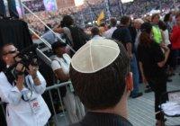 Евреев Германии призвали отказаться от религиозных атрибутов