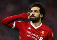 Мохамеда Салаха назвали лучшим футболистом мира