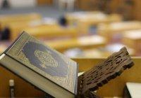 Победитель конкурса чтецов Корана получил автомобиль