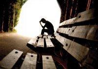 Физические упражнения защищают от депрессии