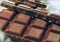 Назван полезный для здоровья шоколад