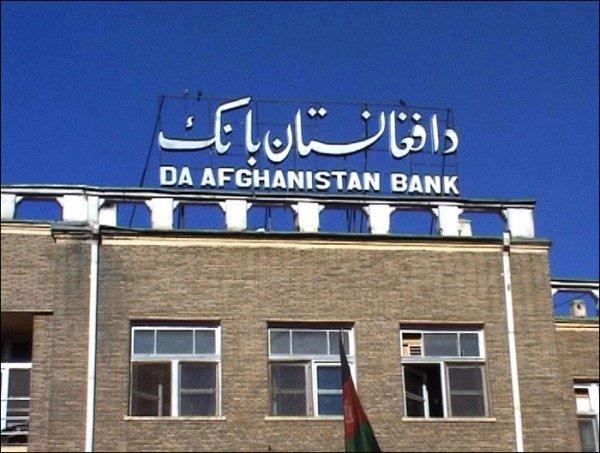 Центробанк Афганистана выдал лицензию первому исламскому банку.
