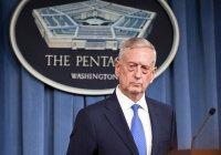 Пентагон назвал двух главных противников США